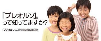 home_main_ph.jpg