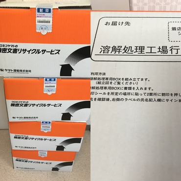 43DE9819-97D5-4BC5-B933-6C113A3D21A8.JPG