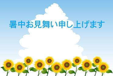 5722のコピー.jpg